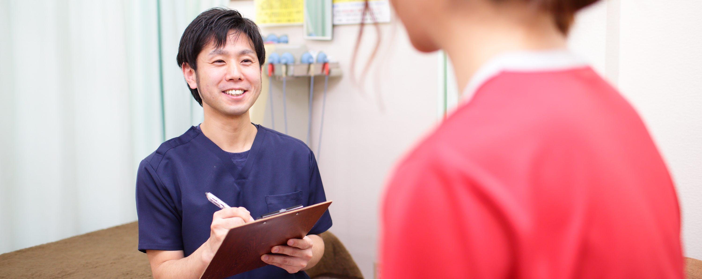 交通事故のカウンセリング|横浜市日吉の「ひよし鍼灸院センター接骨院」