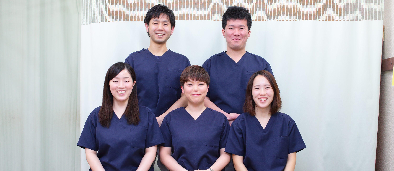 ひよし鍼灸院センター接骨院|横浜市日吉