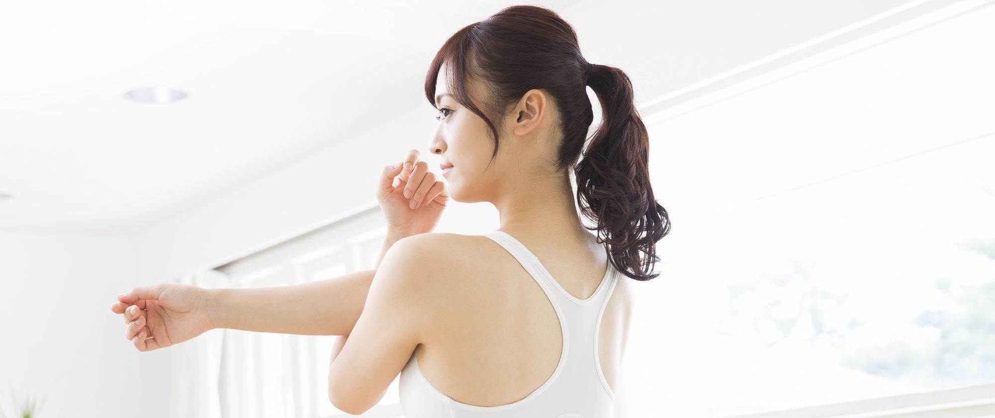 横浜市日吉で美容整体なら、ひよし鍼灸院センター接骨院へ